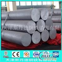 6061铝棒多少钱一公斤