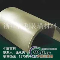 浙江专业生产包柱铝单板厂家