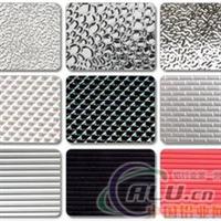 花紋鋁板出廠價格
