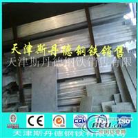 7075耐磨铝板价格