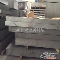 进口铝板供应5083铝板造船专用