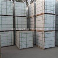 氧化铝空心球砖厂家直销