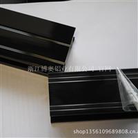 电泳黑铝型材