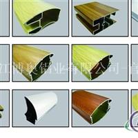 家具铝型材
