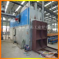 供应热处理时效工艺工业炉