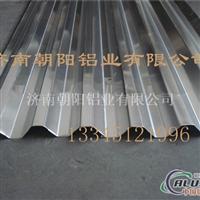 1.0厚度的梯形铝瓦T型铝瓦楞板