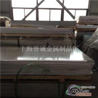 2A06六角鋁棒材質切割2A06鋁板