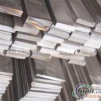 铝排铝型材