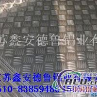 花纹铝板 合金铝板