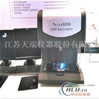 高精度X荧光测厚仪
