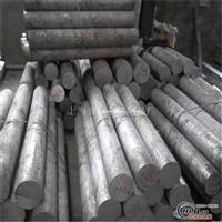 杭州2A16铝棒厂家