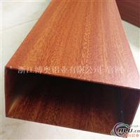 木纹转印铝型材