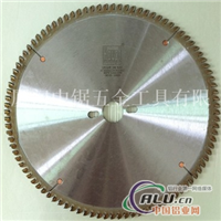 德国HAUPT切铝材专用合金锯片