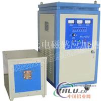 五金工具标准件高频加热设备
