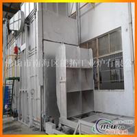供应铝加工设备时效炉