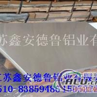 深冲铝板 腹膜铝板