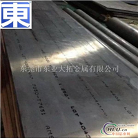 高熱傳導性QC7模具鋁板