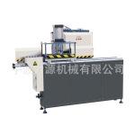 LXD250 <em>鋁型材</em>端面銑床