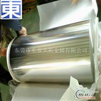 1050镜面铝板 0.2 0.25 0.3