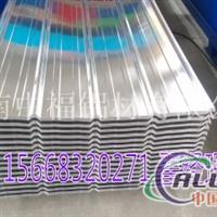 900型铝瓦楞板 屋面铝瓦 铝瓦