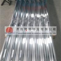 YX35125750型铝瓦楞板价格