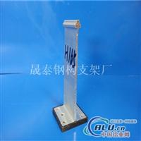 铝镁锰板屋面板附件生产厂家