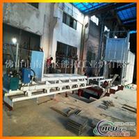 供应水冷铝棒均质炉