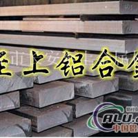 【A2017铝排】  A2017进口铝排批发