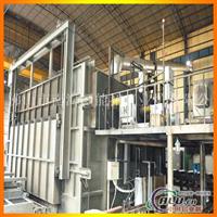 供应铝锭均质炉