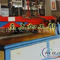 7057进口高硬度铝板