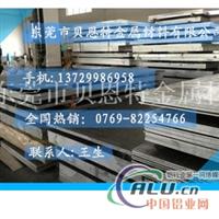 优质7075铝板、国标铝板