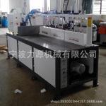 LY455HA铝板切割机