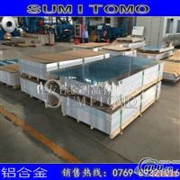5056耐腐蚀铝板 5056进口铝板