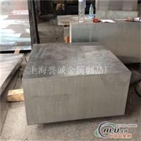 超厚铝板7050铝板主要成分 铝管