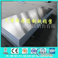 现货5083铝板价格厂