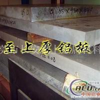 进口7075铝薄板 耐磨铝厚板