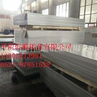 生产合金铝板,宽厚合金铝板5052生产