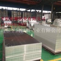 拉伸合金鋁板生產,5052寬厚合金鋁板
