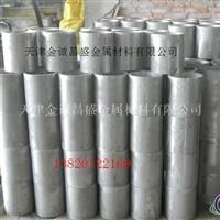 6063矩形铝管6063铝合金方管
