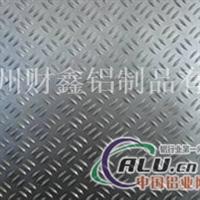 五条筋花纹铝板厂家 江苏铝厂