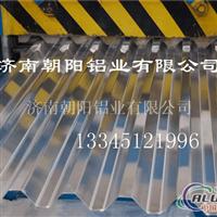 1.2mm铝瓦¥750型铝瓦