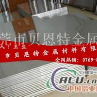 国标5083镜面铝板