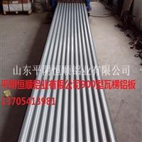 压型铝板生产,750型电厂专用压型铝板