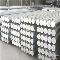6061T6铝棒 超大直径铝棒厂家