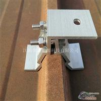 铝合金光伏支架配件 梯形夹具