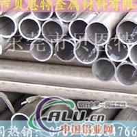 空心铝管,6061铝管,进口铝管