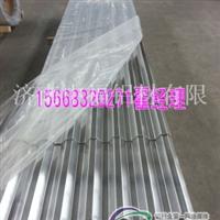 750型铝瓦楞板梯形压型铝板加工