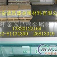 6061超厚铝板优质5052铝板