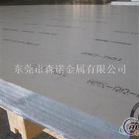 1100纯铝合金板