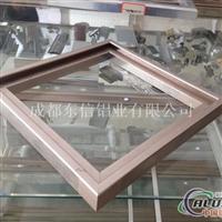 裝飾型材散熱器型材家具型材
